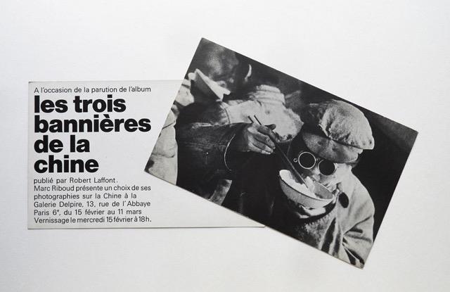 MARC-riboud-galerie-delpire-1966-900x583