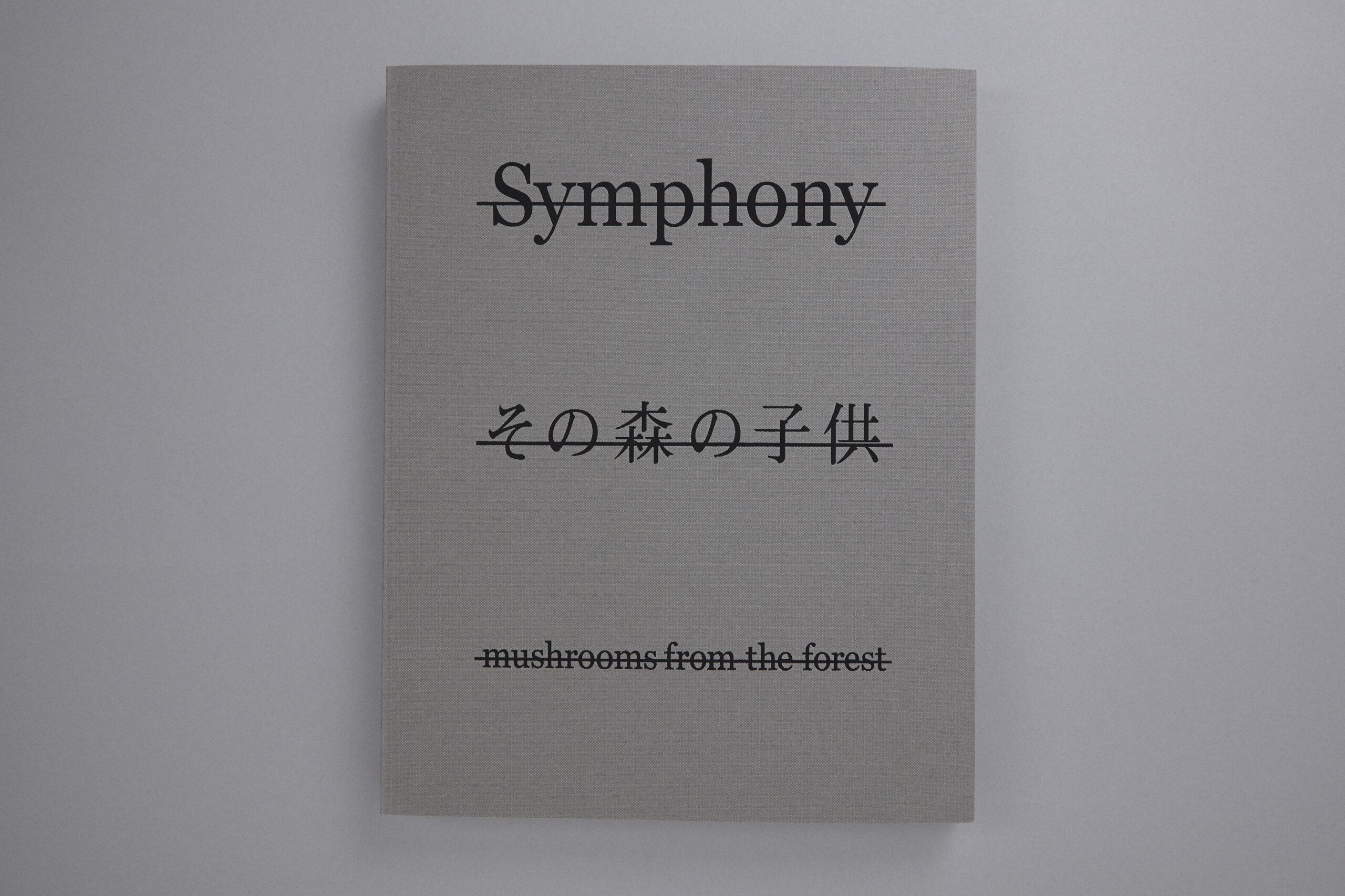 homma-symphony-mushrooms-forest-delpire-co-1