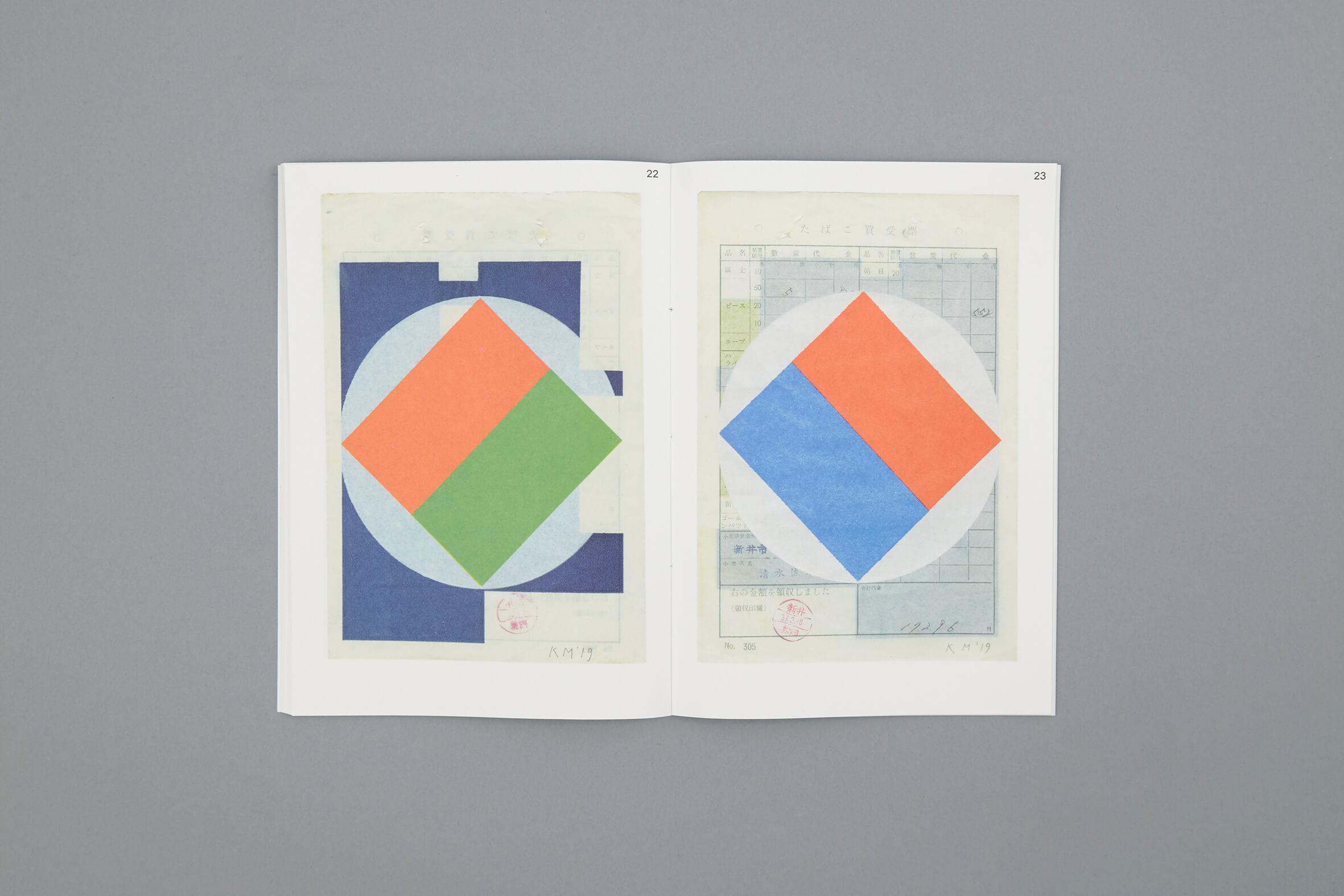 martens-tokyo-papers-delpire-co